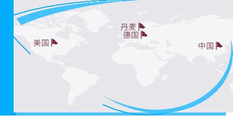 龙8国际娱乐下载凝珠